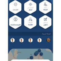 الموارد البشرية والتوطين تطلق التطبيقات الذكية تادبير